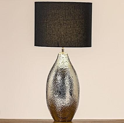 7d55743babf7d514585f500876fcf7d3 1 - Lampă de masă (1006478)