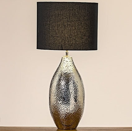 7d55743babf7d514585f500876fcf7d3 - Lampă de masă (1006478)