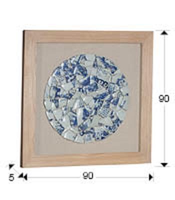 736198 1 - Basorelief Fragmentos SCHULLER (736198)