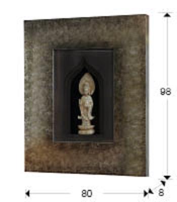 895260 1 - Basorelief Zenda SCHULLER (895260)